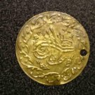 UNKNOWN MIDDLE EAST HOLED ANTIQUE COIN? UNKNOWN? PAKISTAN? NOT SURE