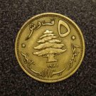 "BEAUTIFUL ARABIC/MIDDLE EAST COIN FROM LEBANON: WITH TREE ""1955"" LION 5 PIASTRES"