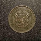 1901 LUXEMBOURGH ANTIQUE COIN: BEAUTIFUL CONDITION: GRAND DUCHE 2 1/2 CENTIMES