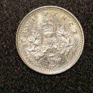 2003 BRITISH UK ENGLAND GREAT BRITAIN  FIVE PENCE-- ELIZABETH II COIN