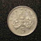 1997 BRITISH UK ENGLAND GREAT BRITAIN  FIVE PENCE-- ELIZABETH II COIN
