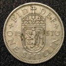 1957 #2 BRITISH UK ENGLAND ONE SHILLING LION ANIMAL: Antique/Vintage OLD Coin