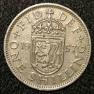 1957 BRITISH UK ENGLAND ONE SHILLING LION ANIMAL: Antique/Vintage OLD Coin