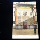 ANTIQUE ORIGINAL POSTCARD: SEVILLA, SPAIN ALCAZAR,  ESPANA, CHROME PHOTO:MUNCHEN