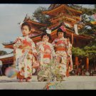 Old Vintage ORIGINAL POSTCARD: YOUNG JAPANESE GIRLS AT KYOTO SHRINE 1969