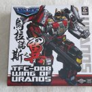 Transformers TFC-008 Wings of Uranos Superion aerialbots Upgrade Set MISB