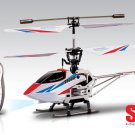 Syma S800G 4CH Infrared RC Helicopter 3D Full Function Gyro