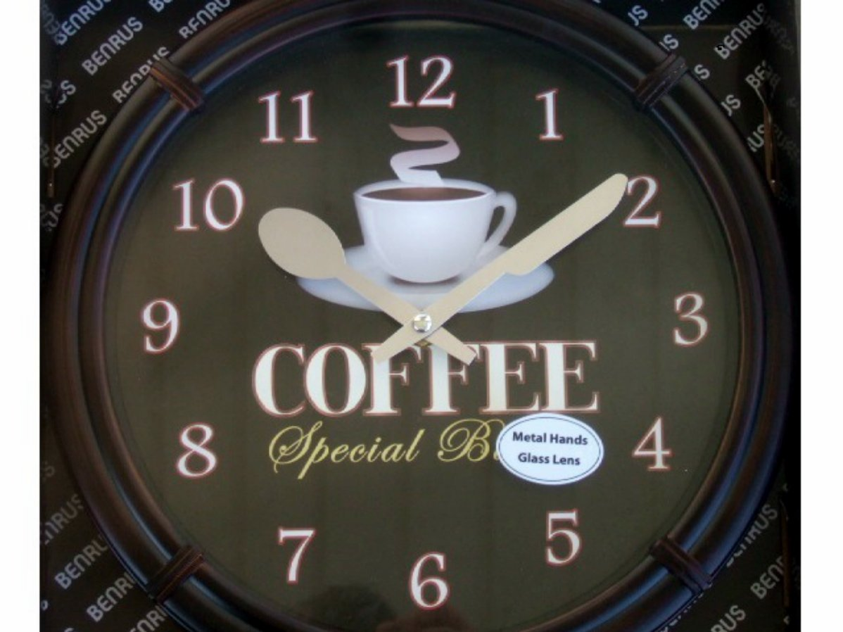 Black Coffee Cup Kitchen  Wall Clock