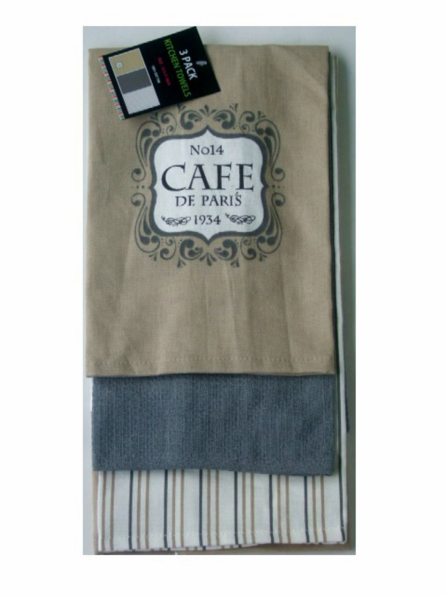 French Cafe De Paris Kitchen Towel Set