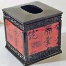 Asian Garden Burgundy Black Tissue Box Cover Ceramic
