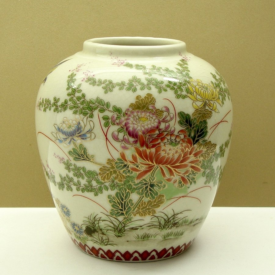 Shibata Small Porcelain Late 20th Century Made In Japan