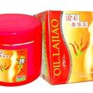Lajiao Hot Chili Oil Fat Burn & Body Slimming Cream