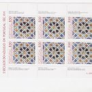 PORTUGAL 1981 TILES MINIATURE SHEET TYPE 2 MINT NO HINGE