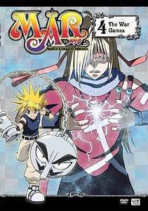 Mar - Vol. 4 - NEW  SEALED DVD