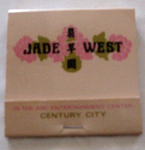 Jade West Chinese Restaurant in Century City, CA, VINTAGE Matchbook