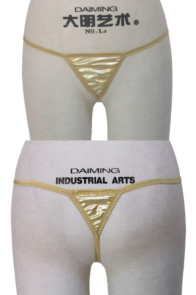 Sexy Ladies Metallic Micro Bottom