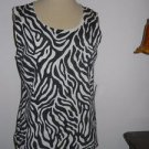 Josephine Chaus Size Medium PM Career Tank Top Zebra Stripes Silk Blend New Tag