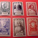 France set B207-B212 SP161 M/HN/OG Oct 28,1946