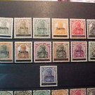 Saar Stamp Set Jan.30,1920 1-16 New