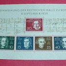 "German Scott's set #804 a-e A215 Souvenier sheet ""Beethoven"" Sept.8,1959"