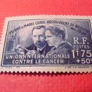 "France B76 CD80 ""Curie Issue"" M/NH/OG Sept.1,1938"
