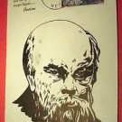 France Scott #667 A211 First Day Postcard of poet Paul Verlaine Oct.27,1951