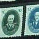 "German Democratic Republic Scott's #58-67 A11 ""Famous Portraits"" July 10,1950"
