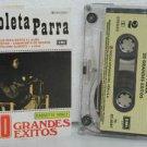 VIOLETA PARRA peru cassette 20 GRANDES EXITOS Folk EMI