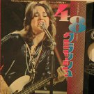 "SUZI QUATRO japan 45 LITTLE BITCH BLUE 7"" Rock PICTURE SLEEVE ODEON"