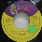 "HAWKEYE jamaica 45 VEX IF YU WAH VEX 7"" Reggae JUVENILE"