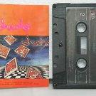 DUDO peru cassette S/T SELF SAME UNTITLED Rock SPANISH PRINT DELTA excellent