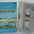 COSTA BRAVA peru cassette A TIEMPO COMPLETO WEA