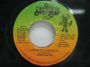 """BURRO BANTON jamaica 45 ROMANTIC & FANTASTIC 7"""" Reggae MASSIVE-B"""