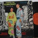 ORQUESTA TIPICA TOKIO latin america LP TANGO EN KIMONO RCA-CML