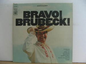 DAVE BRUBECK usa LP BRAVO BRUBECK Jazz COLUMBIA