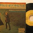 "SIMON & GARFUNKEL japan 45 SOUNDS OF SILENCE 7"" Pop PICTURE SLEEVE SONY"