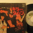 "QUEEN japan 45 KILLER QUEEN 7"" Rock PICTURE SLEEVE ELEKTRA"