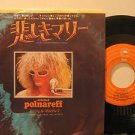 "MICHEL POLNAREFF japan 45 MY FRIEND 7"" French PICTURE SLEEVE EPIC"