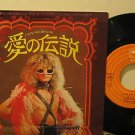 """MICHEL POLNAREFF japan 45 I LOVE YOU BECAUSE 7"""" French PICTURE SLEEVE EPIC"""