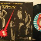 """GRAND FUNK japan 45 THE LOCO MOTION 7"""" Rock PICTURE SLEEVE CAPITOL"""