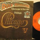 "CHICAGO mexico 45 ROCK REVOLUTION 7"" PICTURE SLEEVE CBS"