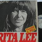 RITA LEE brazil LP TRATOS A BOLA PHILIPS