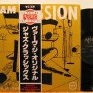 NORMAN GRANZ japan LP JAM SESSIONS 4 Jazz WITH INSERT/MONO VERVE excellent