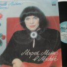MIREILLE MATHIEU russia LP A MOSCOU French MELODYA