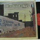 MANOS HADJIDAKIS latin america LP APRIL 45 Vocal PETERS