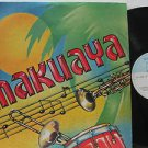 MAKUAYA latin america LP S/T SELF SAME UNTITLED ALFA