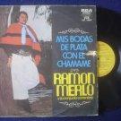 RAMON MERLO LP MIS BODAS DE ARGENTINA_31017