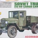 1/35 RUSSIAN SOVIET ZIS-5V CARGO TRUCK SDS NEW