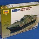 1/35 RUSSIAN BMP-2 INFANTRY FIGHTING VEHICLE ZVEZDA NEW