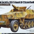 1/35 German SdKfz 251/9 Ausf D TAMIYA NEW